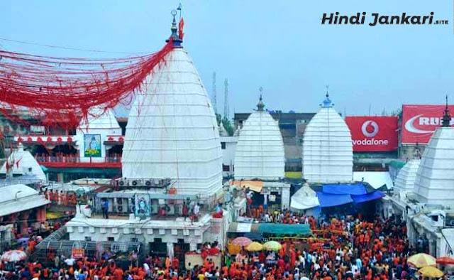 बैद्यनाथ मंदिर (देवघर)