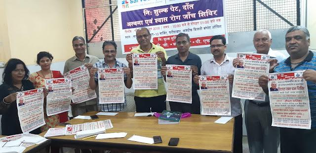 Manav Seva Samiti  to donate blood on Bharat Ratna Atal's monthly death anniversary September 16