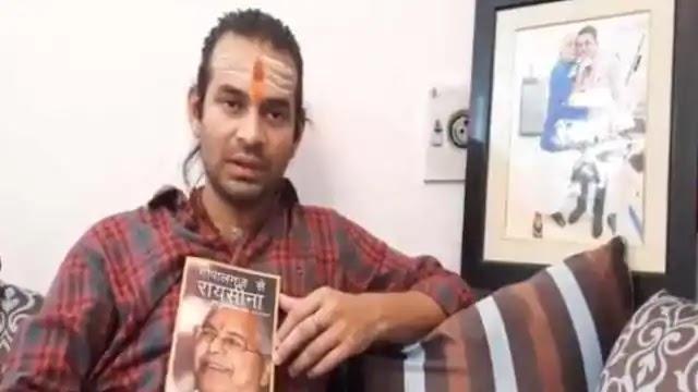 राजद नेता तेज प्रताप यादव की बिगड़ी तबीयत, डॉक्टरों की टीम ने आवास पर जाकर किया चेकअप