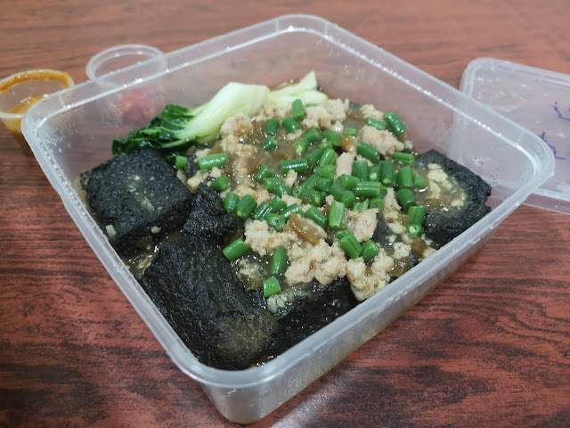 Charcoal Beancurd with Mixed Vegetables