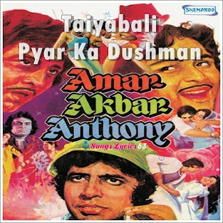Tayyab Ali Pyaar Ka Dushaman Song Lyrics [1977]