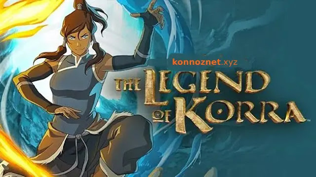 تحميل لعبة The Legend of Korra