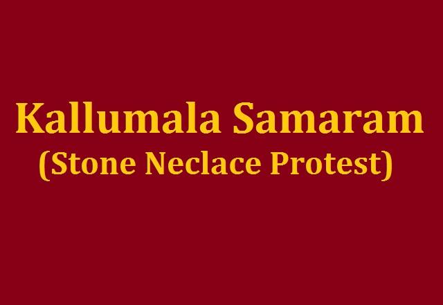 Kallumala Samaram (Stone Neclace Protest)