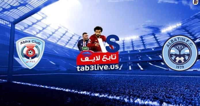 نتيجة مباراة الباطن وأبها اليوم 2021/08/20 الدوري السعودي