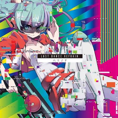 [Lirik+Terjemahan] HachiojiP feat. Kagamine Rin – Fifty Caliber Punishment (Hukuman Senapan 50-Caliber)