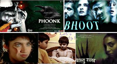 rgv-horror-movies-list