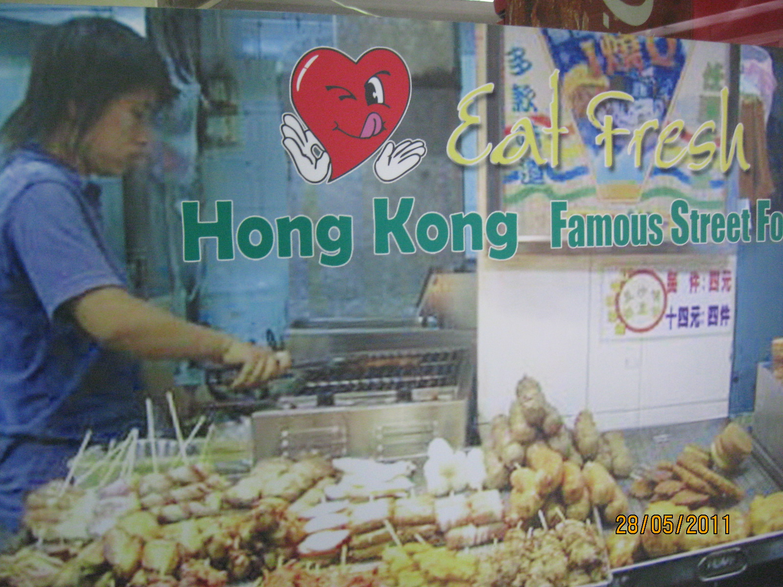 Fresh Fresh Hong Kong
