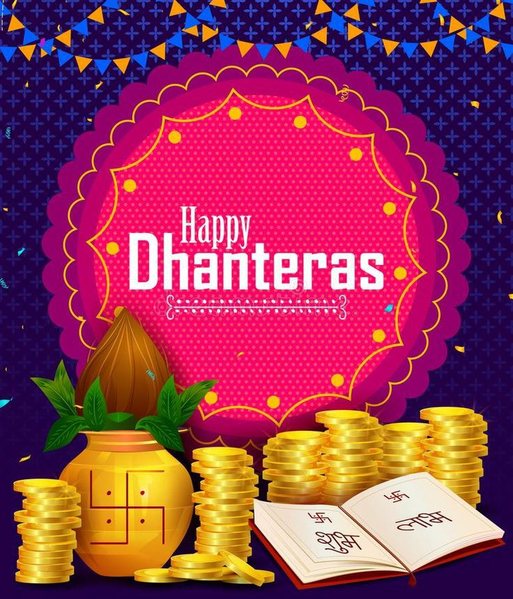 Happy Dhanteras wishes in image hindi