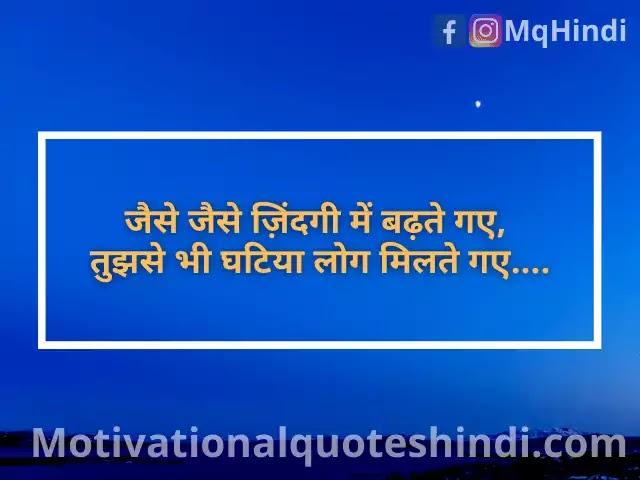 Ghatiya Log Images