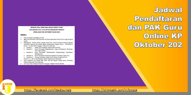 Jadwal Pendaftaran PAK Guru Online KP Oktober 202