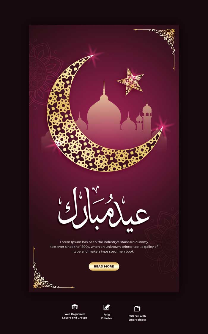Eid Mubarak Eid Ul Fitr Facebook Instagram Story Template
