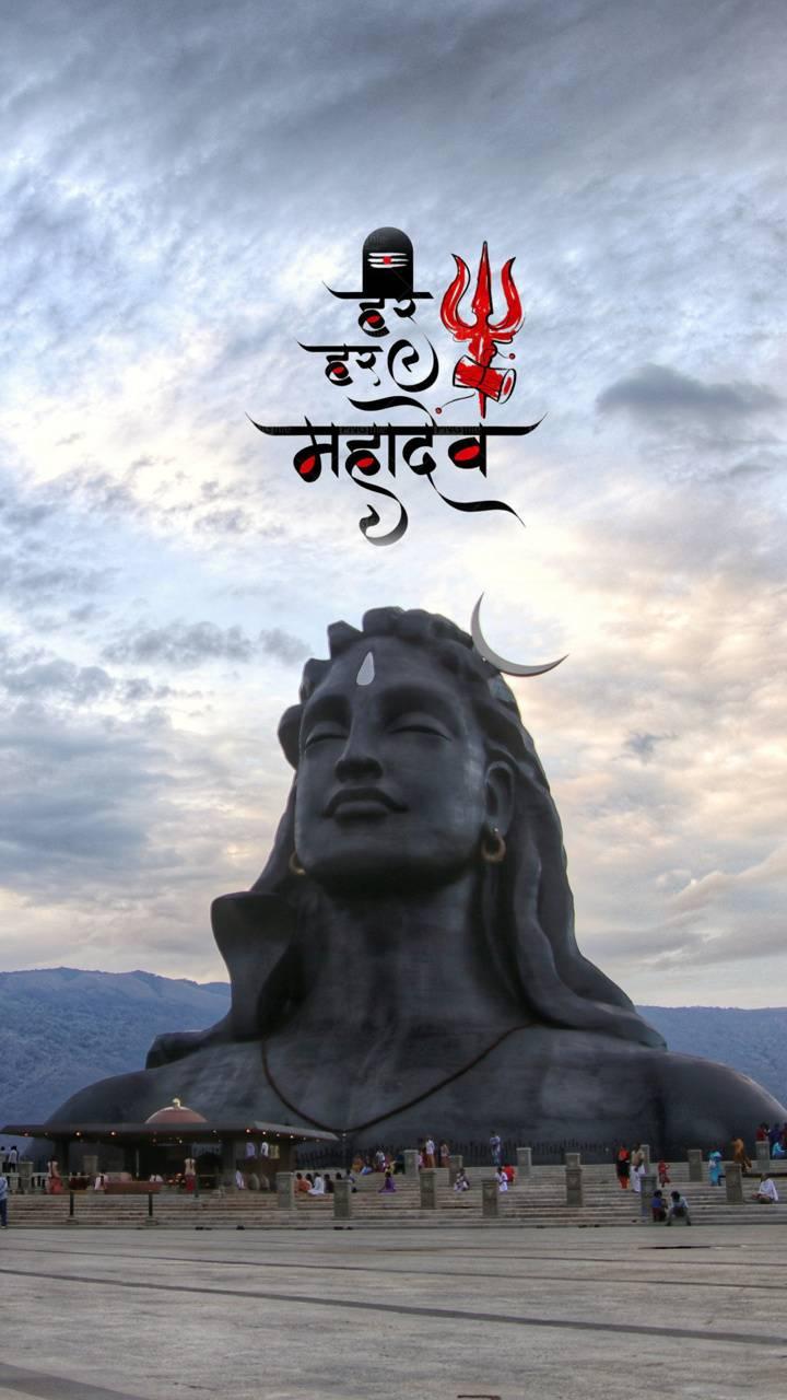 Har-Har-mahadev Lord Shiva Wallpaper