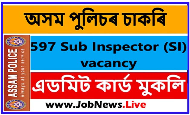 Assam Police SI Admit Card 2020@ Slprbassam.In