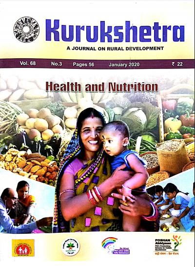 Kurukshetra Current Affairs (January 2020) : For UPSC Exam PDF Book