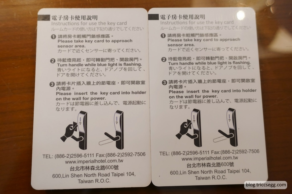 華國大飯店(24).jpg