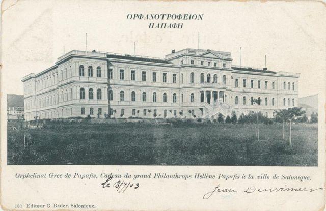 το παπάφειο ορφανοτροφείο  το 1906