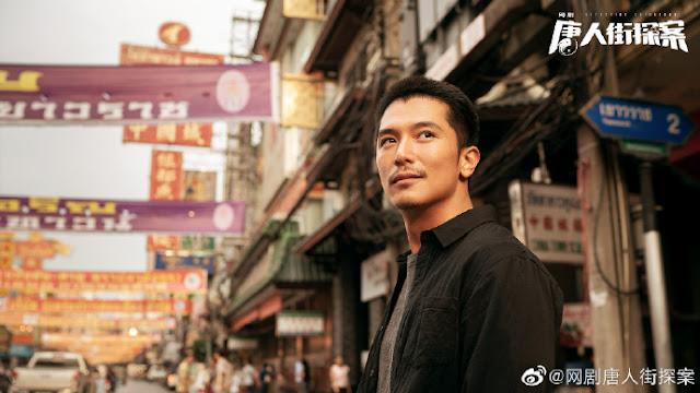 detective chinatown iqiyi drama roy chiu