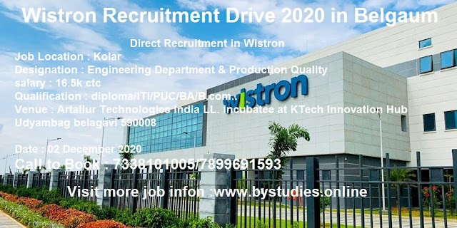 Direct Recruitment for Wistron : Recruitment Drive in Belgaum 2020