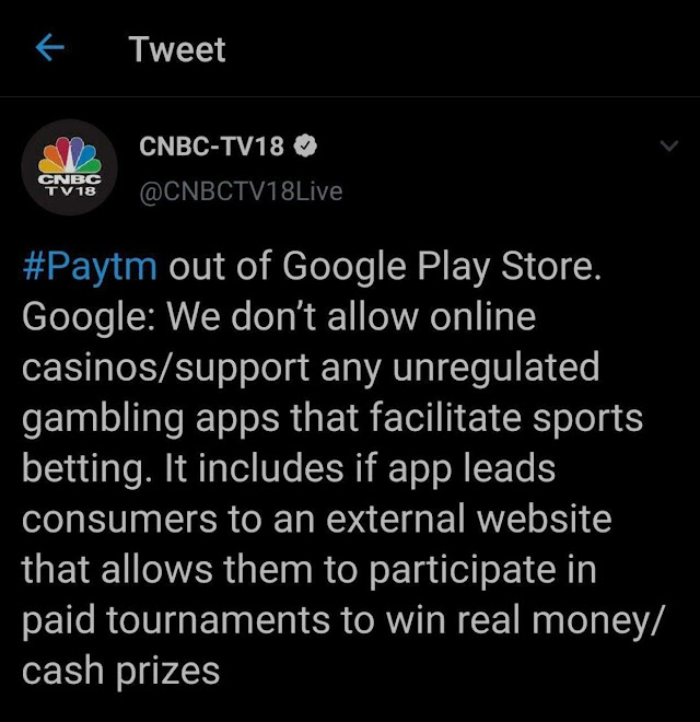 ❌❌ Paytm App Has Been Removed Play Store