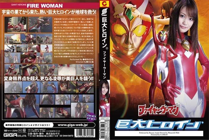 GRET-05 Wanita Api Pahlawan Raksasa