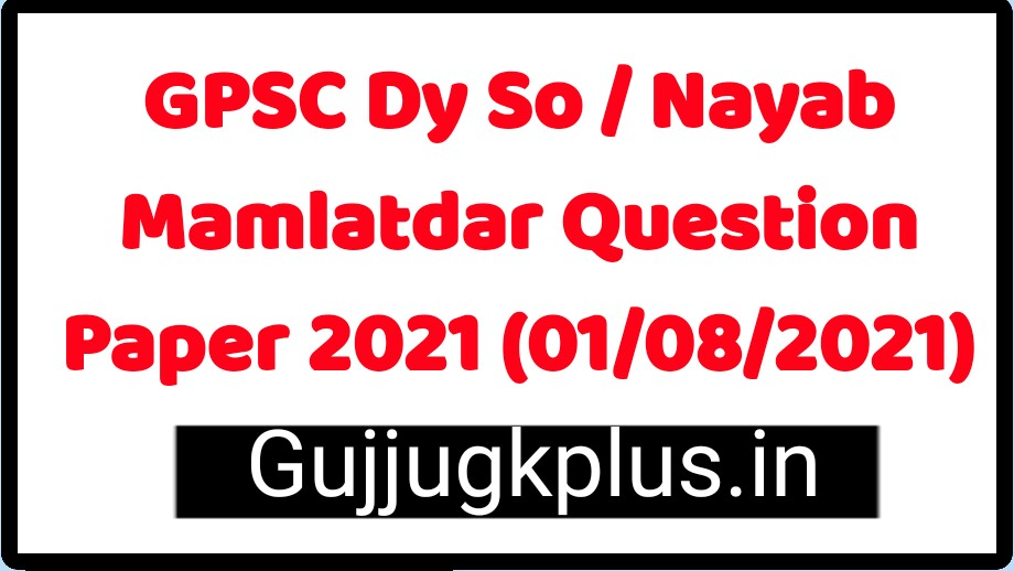 GPSC Dy So / Nayab Mamlatdar Question Paper And And Answer Key 2021 (01/08/2021)