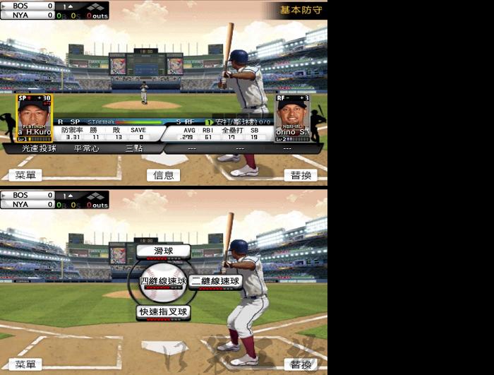 職業 棒球 9 破解 apk
