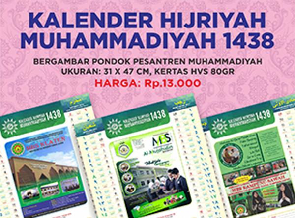Kalender hijriah hijriyah Islam