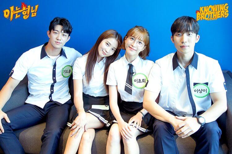Nonton streaming online & download Knowing Bros eps 248 bintang tamu Oh Yoon-ah, Lee Cho-hee, Lee Sang-yi & Ki Do-hoon subtitle bahasa Indonesia