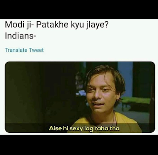 gangs of wassepure meme on modiji