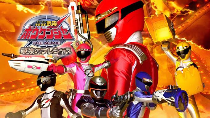 GoGo Sentai Boukenger The Movie: The Greatest Precious Subtitle Indonesia