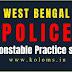 WBP Constable Preliminary 2021 Practice Set in Bengali PDF