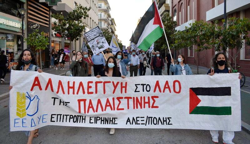 Αλεξανδρούπολη: Πικετοφορία ενάντια στο νέο έγκλημα των Ισραηλινών σε βάρος του Παλαιστινιακού λαού