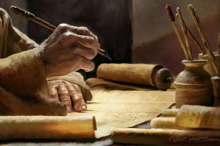 AY, din, islamiyet, Kur-an ayetleri nasıl yazılıyordu?, Kur-an, Kur-an'ı kim yazdı, Ahzab suresi, Ahzab suresi 53, Muhammed'in hanımlarını yasaklayan ayet, Ömer Kur-an ilişkisi,