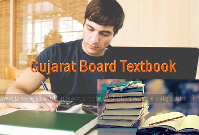Gujarat Board Textbook