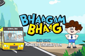 Bhaagam Bhaag New Episodes In Tamil