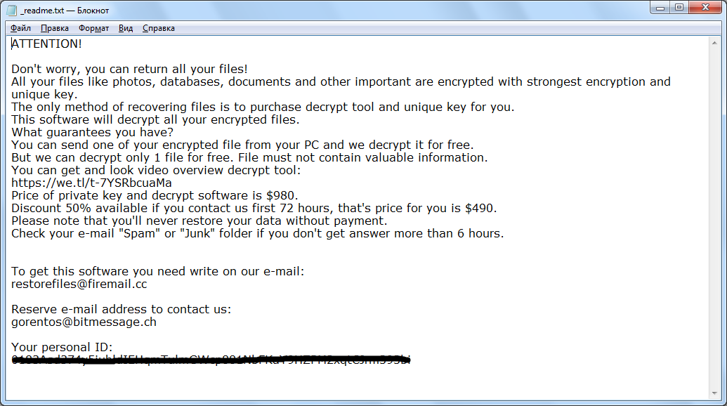 .mbed ransomware