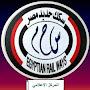 اعلان وظائف الهيئة القومية لسكك حديد مصر 2019 جميع المحافظات تقدم الان