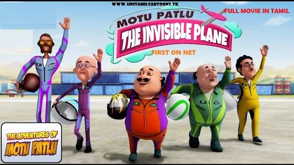 Motu Patlu : Invisible Plane Full Movie In Tamil