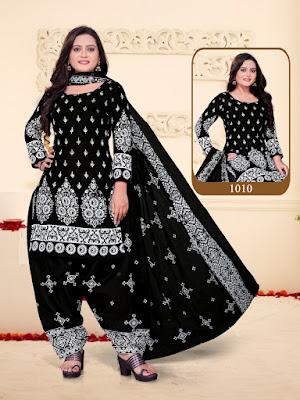 Muharram Dress Wholesale Price | Black and White Dress