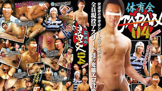 Bravo! Athletes Japan 04