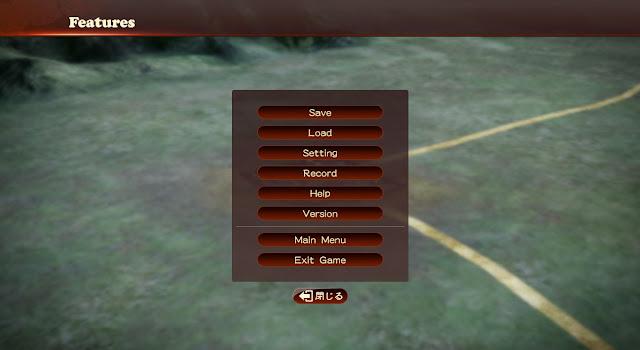 เมนูภายในเกมที่ได้รับการแปลเป็นภาษาอังกฤษแล้ว