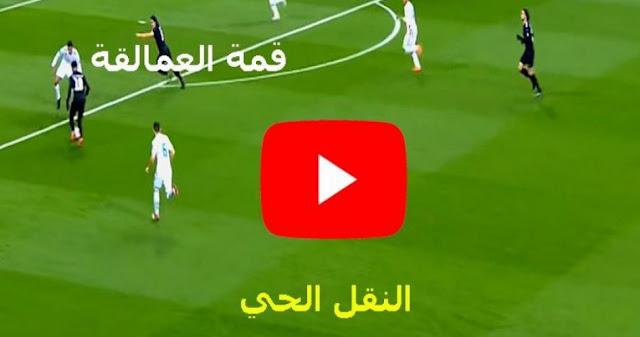 كورة ستار مباراة ريال مدريد وريال مايوروكا بث مباشر