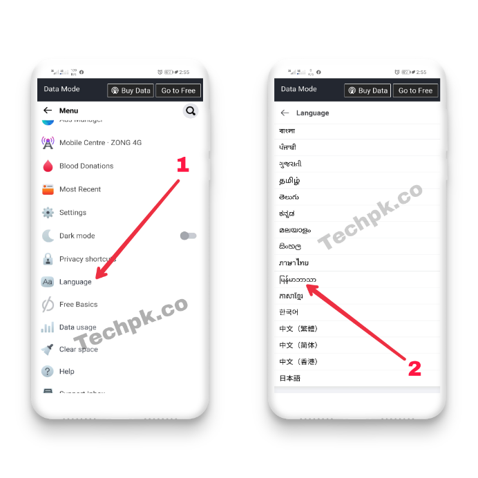 How To Lock Facebook Profile in Non Available Countries
