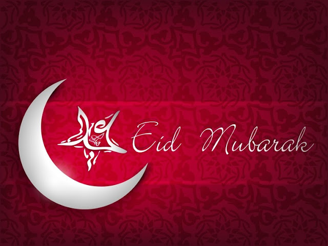 Eid Mubarak 2017 English SMS