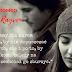 """""""Nie da się odnaleźć miłości, tam gdzie jej nie ma, ani ukryć jej tam, gdzie naprawdę istnieje."""" ~ Zły Romeo - Leisa Rayven"""