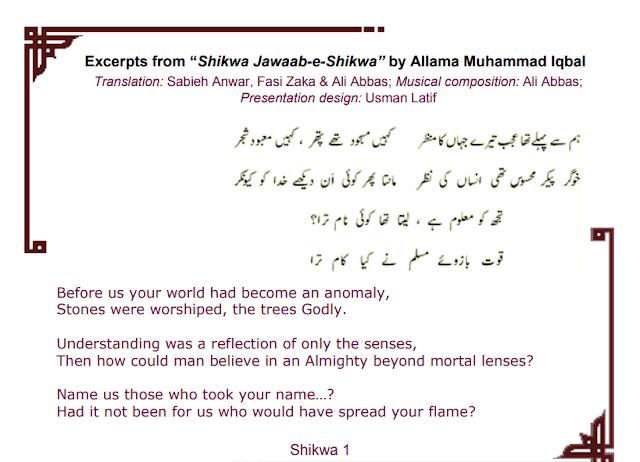 Shikwa Jawab-e-Shikwa Urdu Book [BY ALLAMA IQbal]