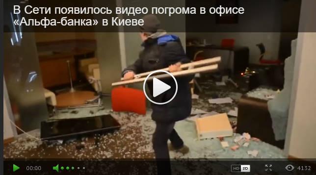 Вофисе русские видео фото 354-804