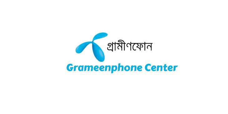 Grameenphone Center