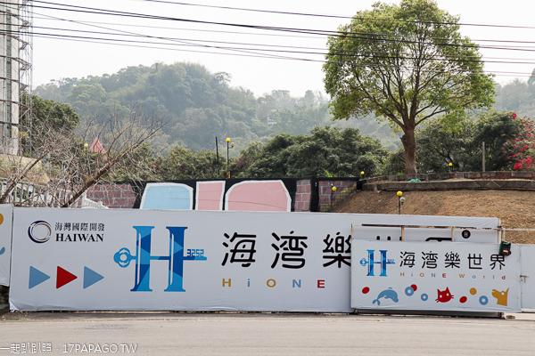 臺中北屯 海灣樂世界 亞洲最大寵物樂園即將開幕 原東山樂園@一起趴趴照