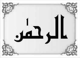 KBIH Ar-Rohman